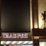 Цены на одежду в СПб