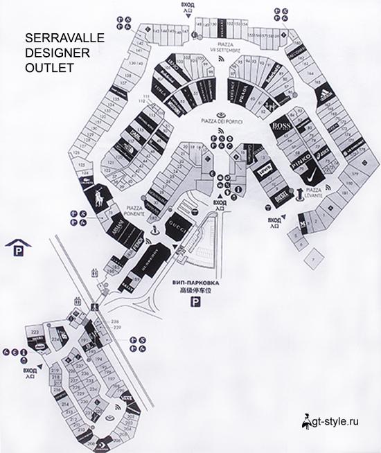 карта серравалле