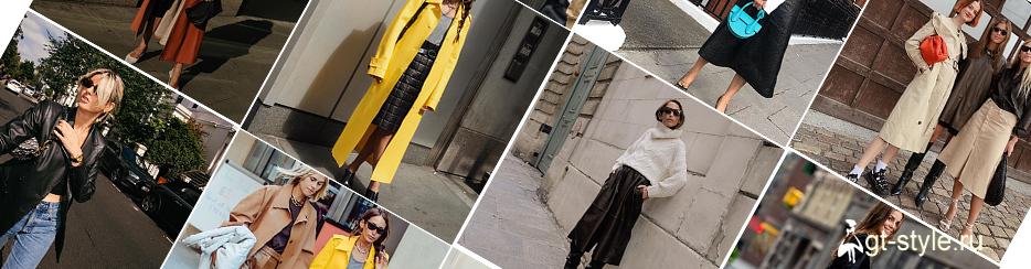 модные образы для женщин фото