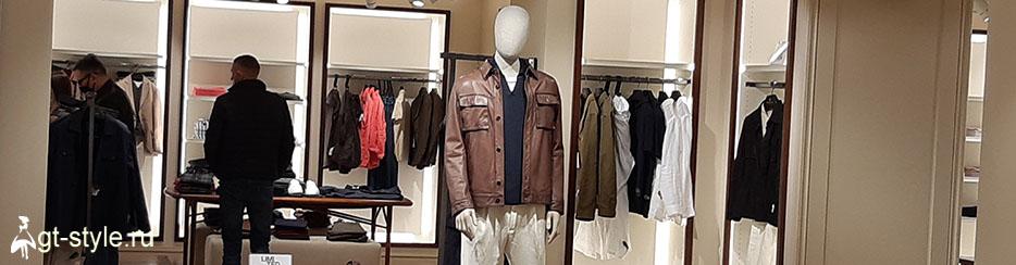 фото мужского гардероба